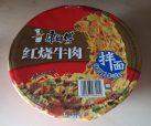 """#1774: Master Kong """"Beef Flavor Stir-Fried Instant Noodles"""" Bowl"""