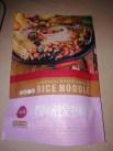"""#1578: Luo Zhuang Yuan """"Liuzhou River Snails Rice Noodle"""" (Hot)"""