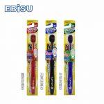 日本EBiSU-48孔7列優質倍護牙刷-加寬按摩型-