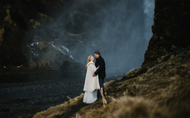 Skogafoss Wedding
