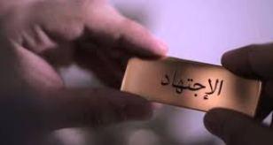 Benarkah al-Qur'an Karangan Nabi Muhammad?