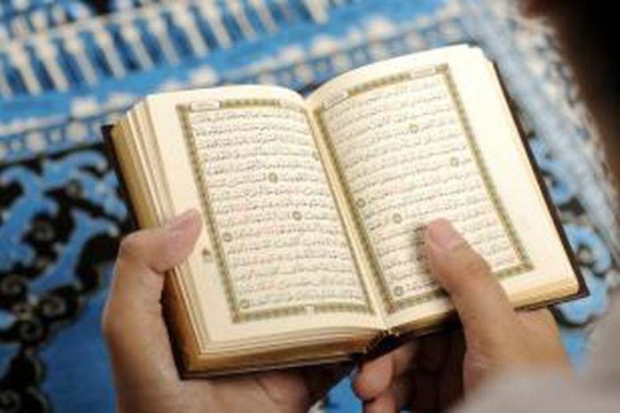 Perumpamaan manusia dalam membaca Al-Quran