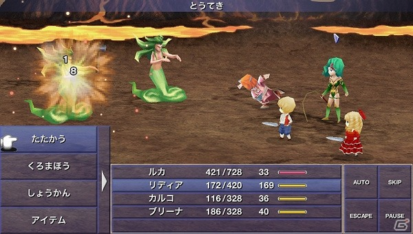 final-fantasy-the-after-years-02