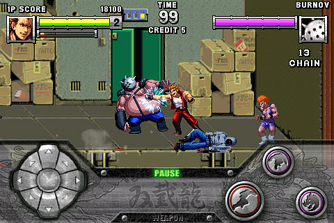 Android-Action-DoubleDragon-02