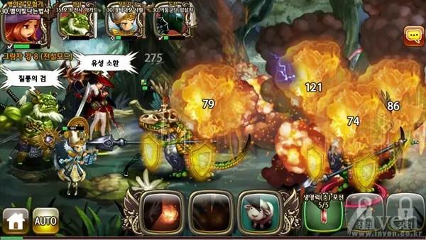 Android - RPG - Dragon Blaze - 02