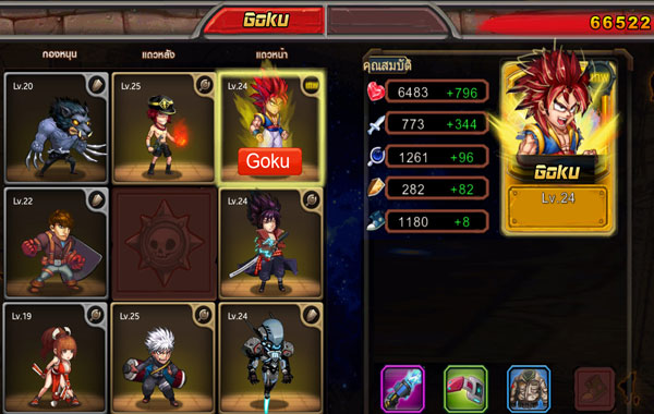 saga-of-heroes-en-best-android-games-02