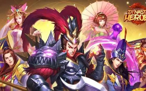 dynasty-heroes-00