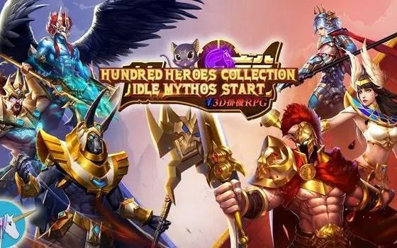 Android-Idle-Mythos-01