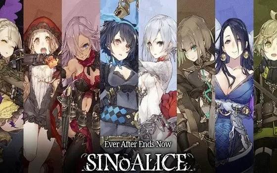 Android Sinoalice