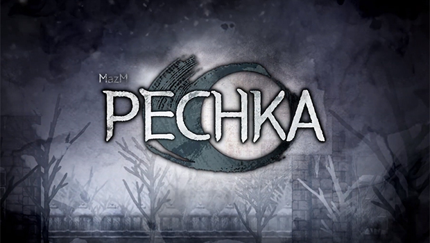 MazM Pechka title screen