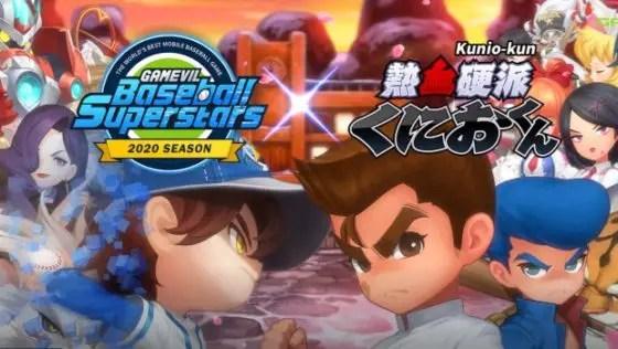 Android-Baseball-Superstars-2020-00
