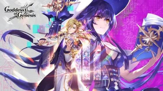 Goddess-of-Genesis-S-01