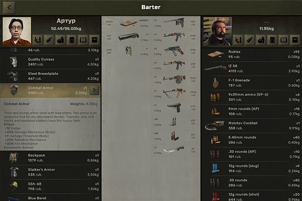 ATOM RPG bartering menu