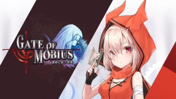 Gate-of-Mobius-Launches-On-Google-Play-00