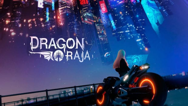 dragonraja-android-000