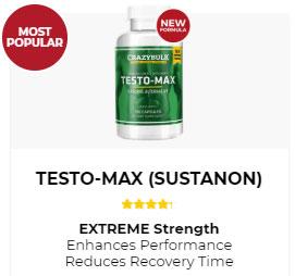 Testo Max Testosterone booster supplements