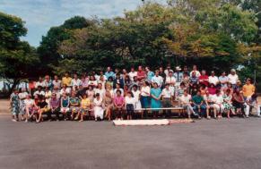 Staff_Photo_1991_b_-_Patricia_P