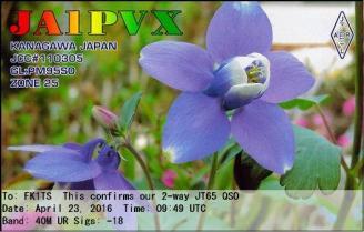 EQSL_JA1PVX_20160423_094900_40M_JT65_1