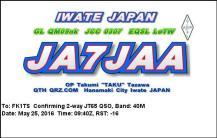 EQSL_JA7JAA_20160525_094200_40M_JT65_1