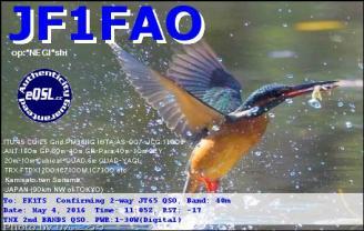 EQSL_JF1FAO_20160504_110600_40M_JT65_1
