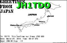 EQSL_JH1TDO_20160327_085500_20M_JT65_1