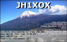 EQSL_JH1XOX_20160530_070100_30M_JT65_1