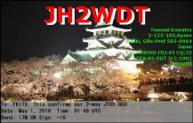 EQSL_JH2WDT_20160501_014800_17M_JT65_1