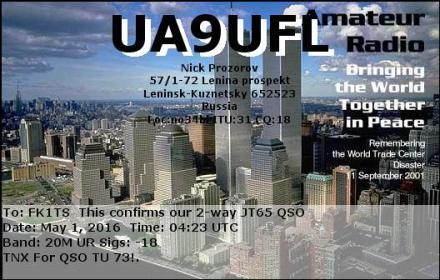 EQSL_UA9UFL_20160501_042000_20M_JT65_1