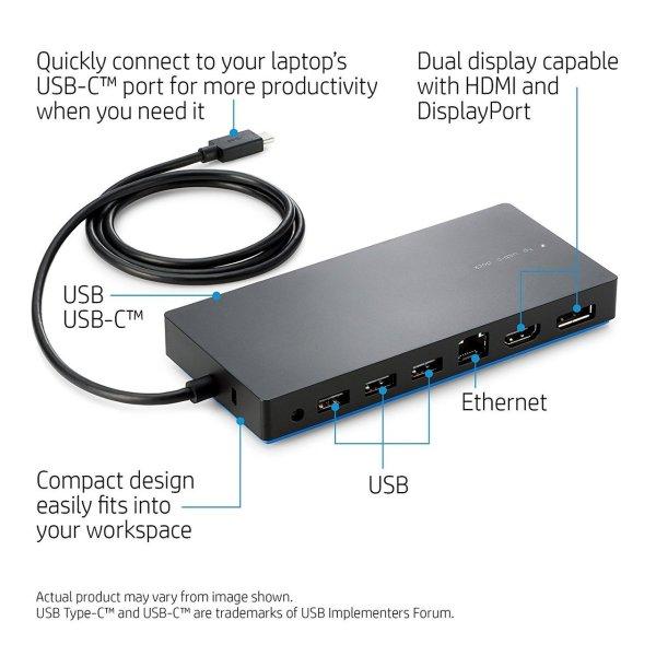 HP Elite USB-C Docking Station TPA-B01