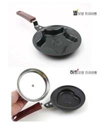 Egg Tools Love Frying Pan Kitchen Love Hearts Pancake Pan ...