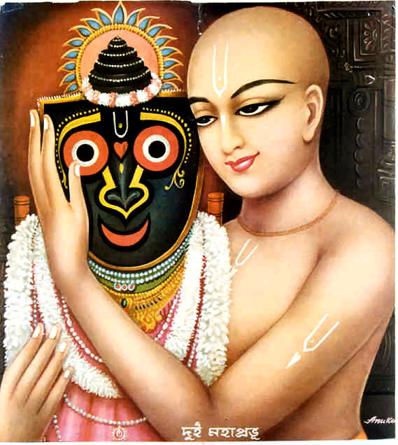 https://i0.wp.com/www.harekrsna.de/Siksastaka/Chaitanya-Jagannath.jpg