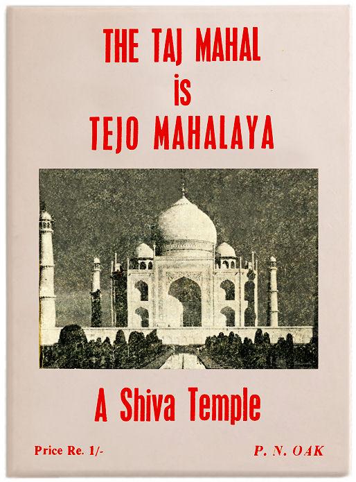 Image result for tejomahalaya