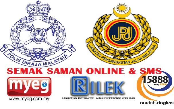 Semak Saman Trafik PDRM JPJ Dan AES Online