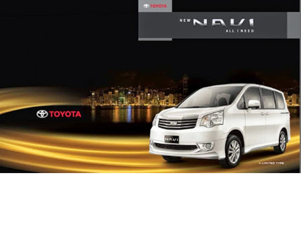 all new innova venturer 2017 grand veloz 1.3 mt toyota surabaya, dealer surabaya ...