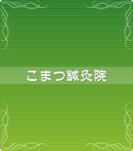 banner_m1