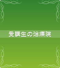 banner_m3
