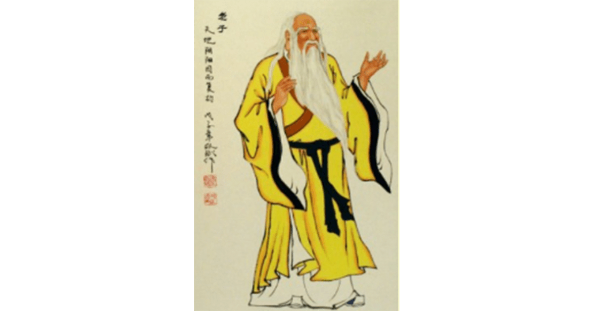 Tao Te Ching – Verse 52 – In the beginning was the Tao. All things issue from it; all things return to it.