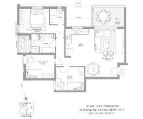 דירת 4 חדרים דגם B5 - סביוני חריש