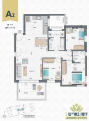 דונה בחריש 2 | דירת 4 חדרים דגם A2