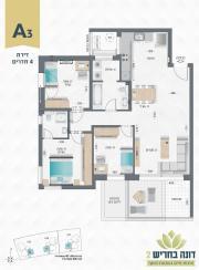 דונה בחריש 2 | דירת 4 חדרים דגם A3