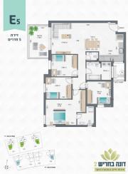 דונה בחריש 2 | דירת 5 חדרים דגם E5