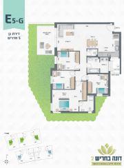 דונה בחריש 2 | דירת גן 5 חדרים דגם E5-G