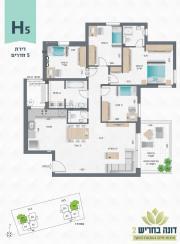 דונה בחריש 2 | דירת 5 חדרים דגם H5