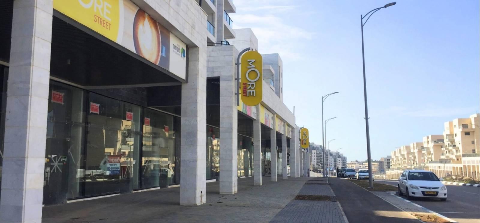חנויות על השדרה המרכזית בחריש