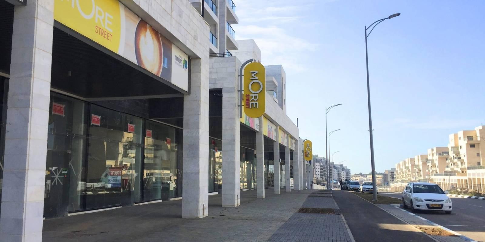 שדרת החנויות המרכזית בחריש