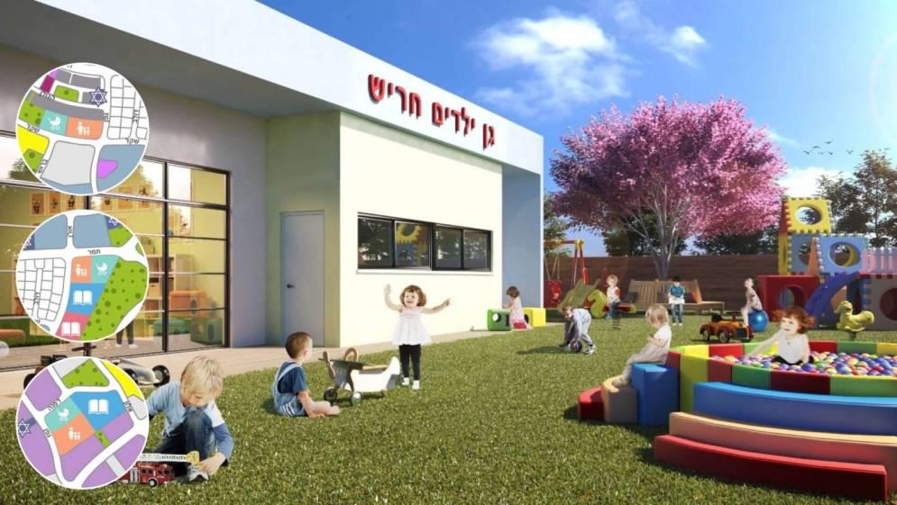 הדמיית גן ילדים בחריש