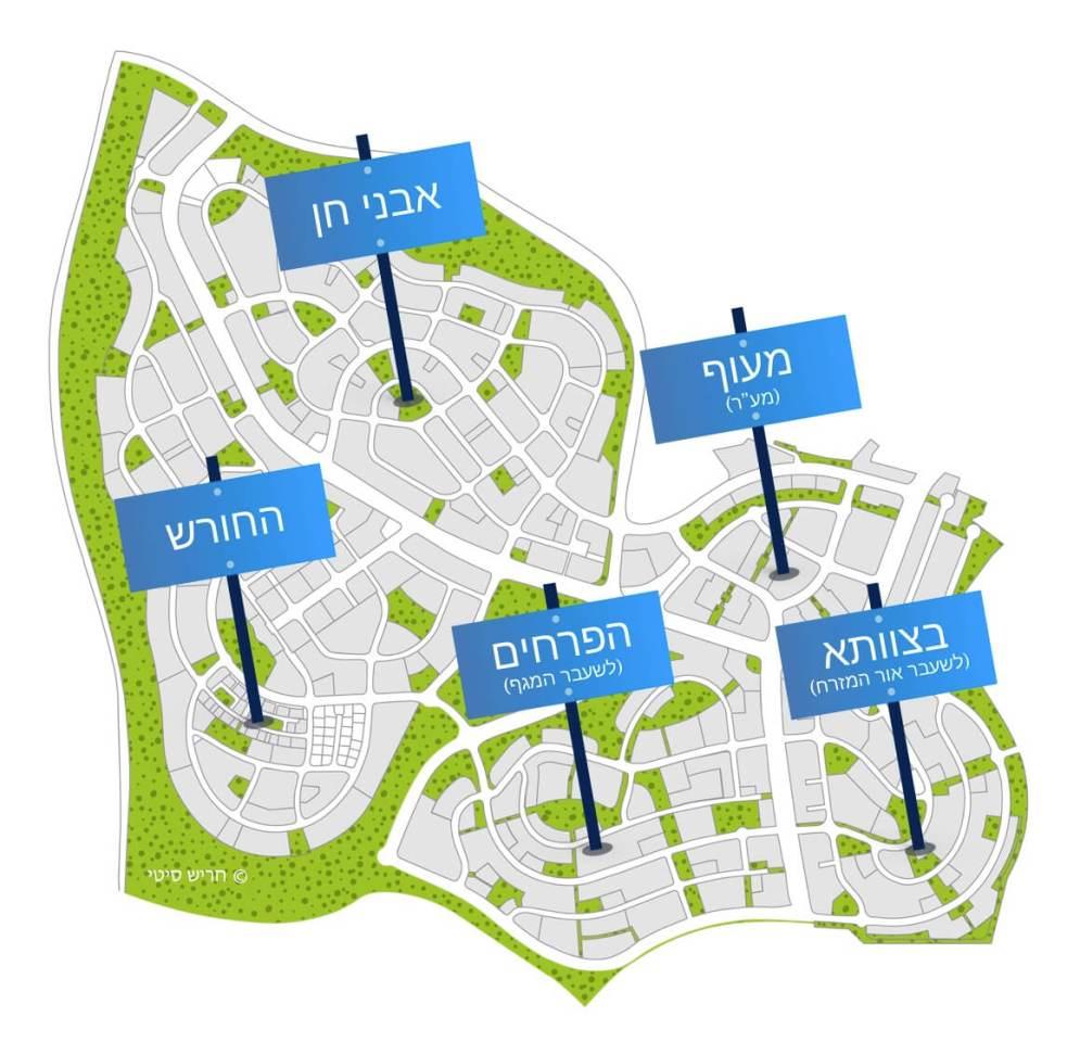מפת שכונות חריש