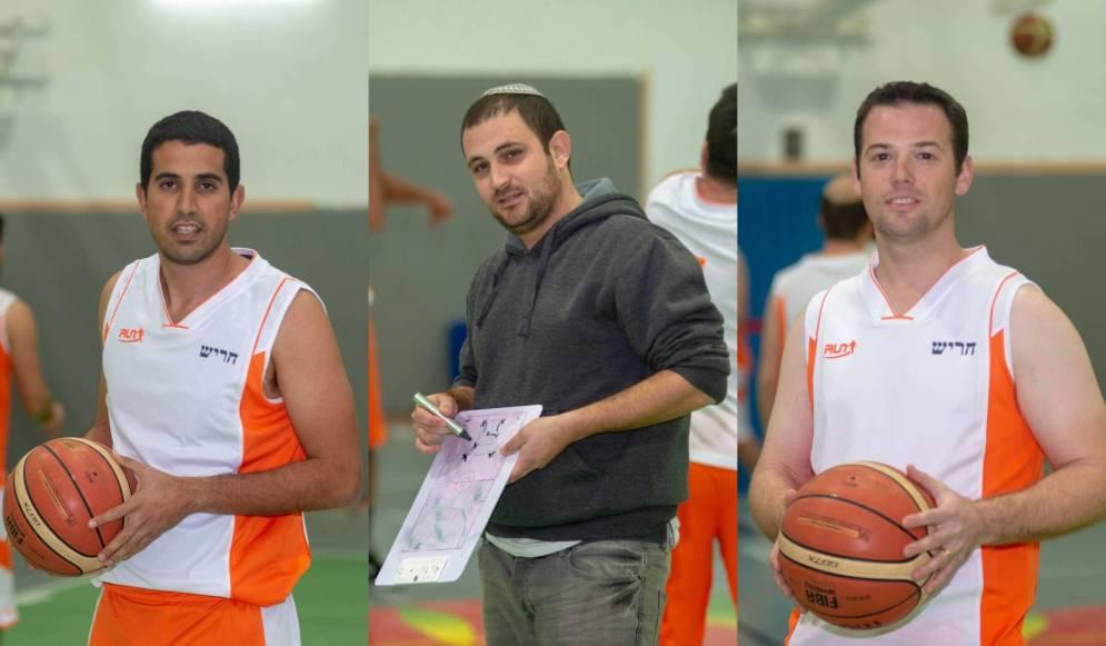 קבוצת כדורסל חריש