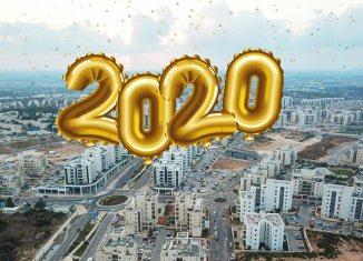 תחזית 2020