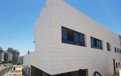בית ספר ממלכתי חדש בבנייה